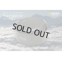 SOTO ナビゲーター クックシステム SOD-500